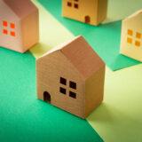 【済】2.4|越境・地役権を確認する|不動産個人売買(土地、家、マンション)